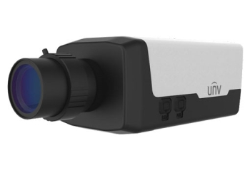 Uniview 2MP WDR Network Box Camera
