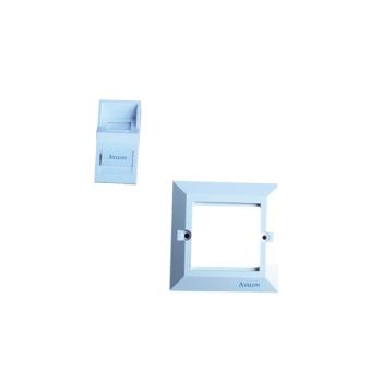Avalon Agular Faceplate (50*25 mm) for One Keystone
