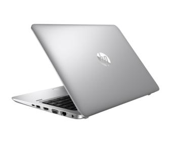 HP Y7Z57EA ProBook 430 G4 (Intel Core i5-7200U, 1 TB HDD, 4GB RAM, Windows 10 Pro)
