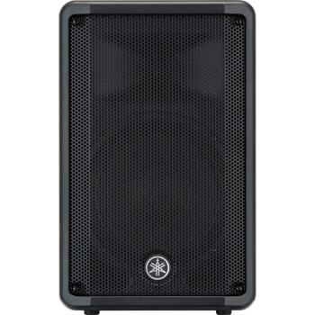 "Yamaha DBR15- 15"" 2-Way Powered Loudspeaker"