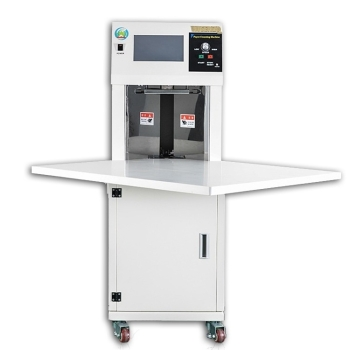DM Automatic A4 Paper Counting Machine