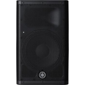 "Yamaha DXR12mkII 12"" 1100W 2-Way Active Loudspeaker"