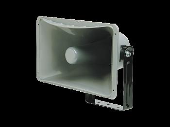 Australian Monitor HK16 Rectangular Horn flare Speaker