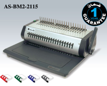 ATLAS Electric Plastic Comb Binding Machine AS-BM2-2115