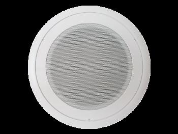 Australian Monitor QF6WRC 12W 6 inch Water Resistant Ceiling Speaker