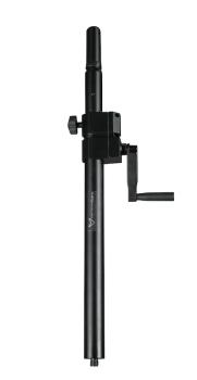 Wharfedale Pro SP4 Speaker Pole