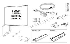 SMART Board Mounting Hardware with SBM Kit