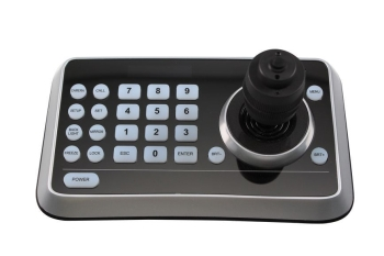 Lumens VS-K20 Video Camera Controller
