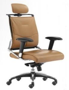 Office Centre CM-B03AS-2 Executive Chair
