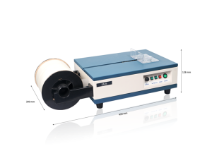 Plus P-413 Multifunction BankNotes  Strapping Machine