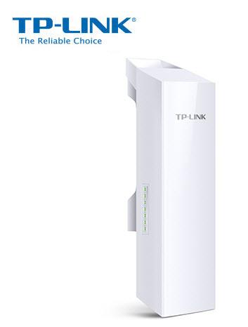 tplink-cpe-unit-1
